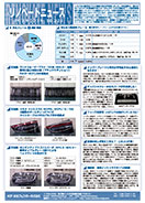 リノベートニュース令和3年10月版